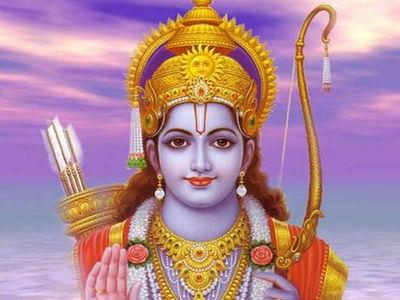 ಶ್ರೀ ರಾಮ ಪೂಜಾ ಕಲ್ಪ